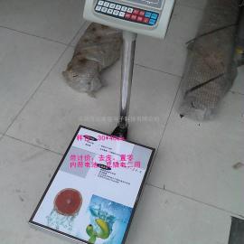电子地秤 台秤 150kg计价地秤