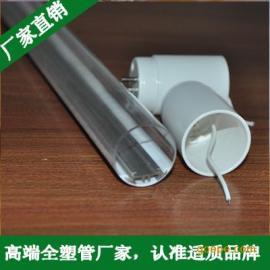 led日光灯塑胶外壳价格
