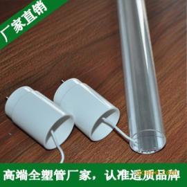 东莞t8全塑管套件厂家t8全塑管套件挤出定制
