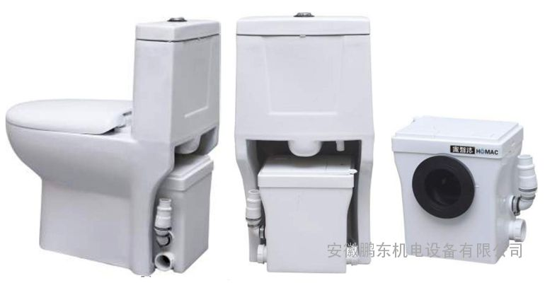 马桶与排污泵连接