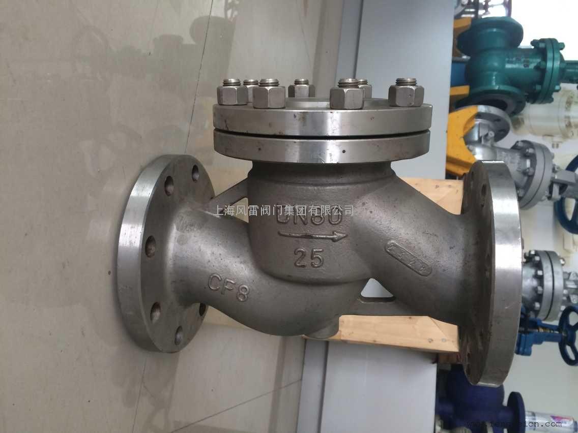 供应碳钢升降式止回阀,单向阀H41H,风雷止回阀品质保证