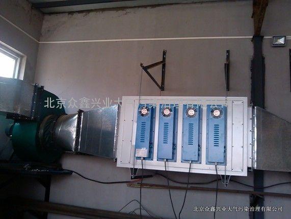 实验室废气处理设备,环保设备,废气处理,工业废气处理装置