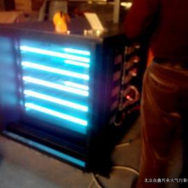 光氧催化废气处理设备环保设备UV光氧催化废气净化器