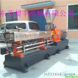 广东同向平行双螺杆造粒机,东莞双螺杆造粒机厂家
