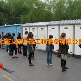 卫泽玻璃钢移动厕所租赁/移动厕所生产厂家