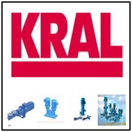 SAACKE扎克压力雾化机专用油泵――KRAL螺杆泵