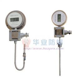 NZD-1 数字热电阻测温仪表华业防爆仪表数显温度计