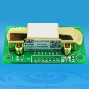 供应E-MODULE --红外CO2气体传感器