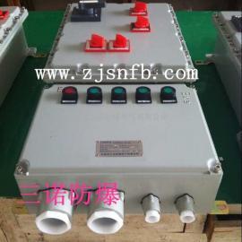BXM51-4/220V-K60A/16A 防爆照明配电箱