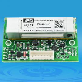 供应 G-MODULE --红外SF6气体传感器