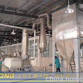 橡胶促进剂专用XSG-8旋转闪蒸干燥机