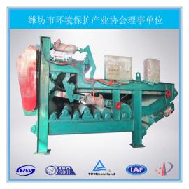 供应诸城优质的带式压滤机 出厂价格