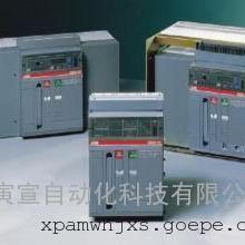 ABB低压断路器E开关安装使用说明
