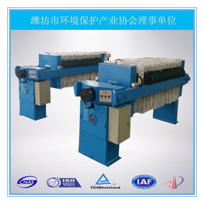 箱式压滤机 制造商