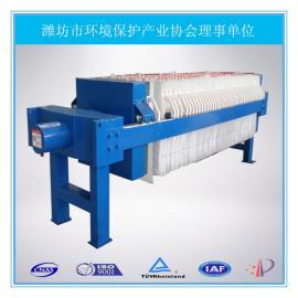 箱式压滤机生产制造商