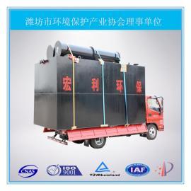 燃料污水处理设备 厂家制造
