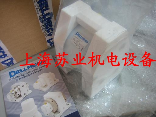DELLMECO泵DELLMECO隔膜泵总代理