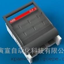 ABB熔断器开关XLP000-6CC系列