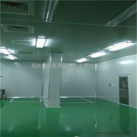 恒温恒湿无尘室 无尘车间设计 无尘室工程施工