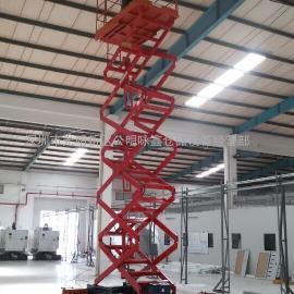 剪叉式高空作业平台维修