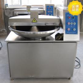 变频斩拌机厂家 不锈钢制造 ZB-40 斩拌机结构图