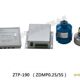 厂家供应大空间智能喷头ZTP-190消防水炮