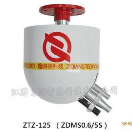 高空自动消防水炮ZTZ-125