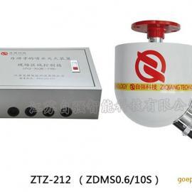 厂家供应全自动消防水炮ZDMS0.6/10S 产品证书齐全