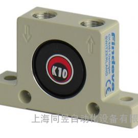 优势供应瑞士Findeva振动器 K8 K10 K13 K16 K20 K25 K30 K36