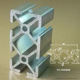 厂家直销机械手铝材4080机械手铝材注塑机辅机机械手
