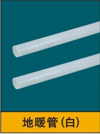 陕西(汉台)PE-RT采暖管、室内专用地暖管