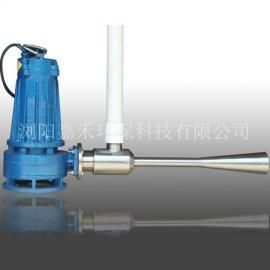 SLB-D潜水射流曝气机|不锈钢文丘里射流器|臭氧混合器