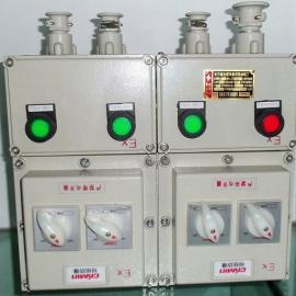 铸铝防爆照明配电箱