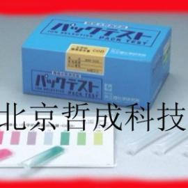 天津居民地下水氨氮检测试剂盒、水质安全快速检测试剂盒