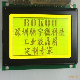 lcd液晶屏厂家 12864液晶模块