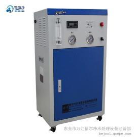 供应倍尔净BK-20L大学医疗实验室专用水制取设备超纯水机