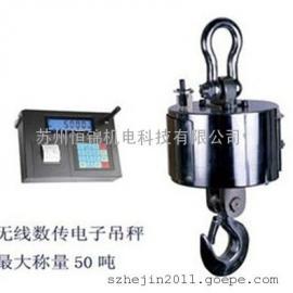 OCS-10T无线电子秤,现货带打印无线打印吊秤