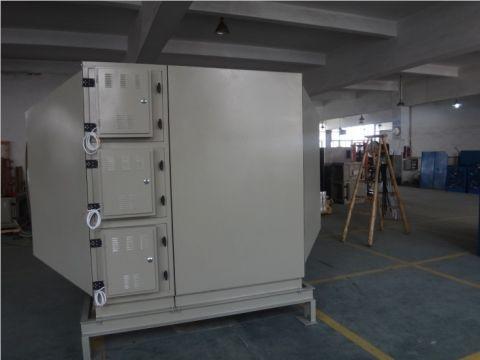 制药厂废气处理设备/制药厂废气处理方案/环保设备/废气治理