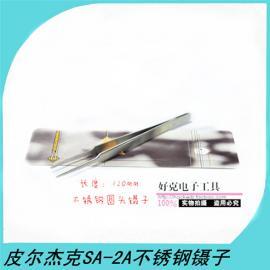 圆头镊子 原装SA-2A镊子 进口意大利不锈钢镊子