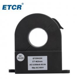 ETCR025k开合式高精度漏电流传感器