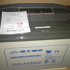 成,都理士电池DJM12100 DJM1265