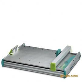 福建菲尼克斯CMS-P1-PLOTTER-KIT打印机组套