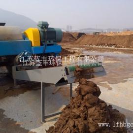 蓝丰环保土壤修复离心机
