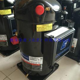 美国谷轮涡旋制冷压缩机/ZF40K4E-TWD-551/原装正品低温压缩机