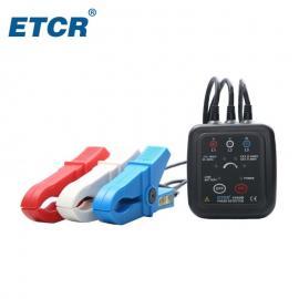 ETCR1000D-大口径非触摸检相器