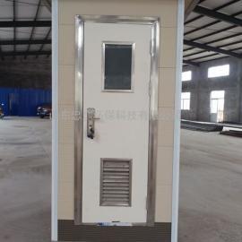 山东忠广智能节水型移动厕所