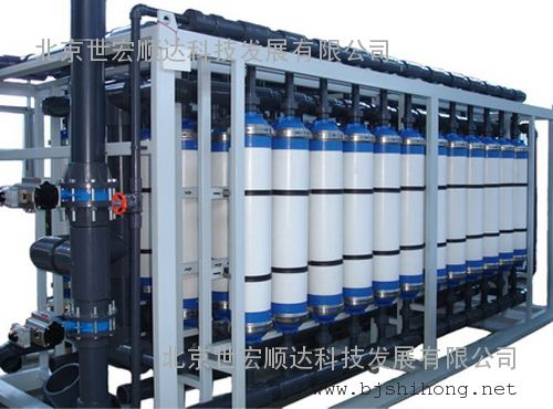 北京世宏顺达HS-C-1T超滤设备