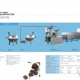 XHGD150型方块红糖(块状红糖)浇注生产线