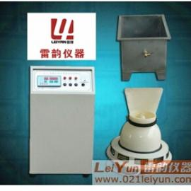 BYS-3型养护室自动控制仪养护室恒温恒湿控制仪