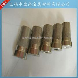 供应异形法兰接口曝气头不锈钢定做曝气头